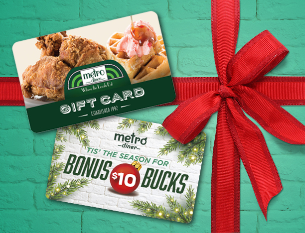 Metro Diner Gift Cards